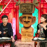人気カレー店、中華の達人に「気まず過ぎる質問」連発! さや香はあのシューズを大改造