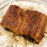 松屋のうな丼が昨年と異なる「監修」で復活! 生まれ変わっても「私たちの食卓」なのか確かめてみた
