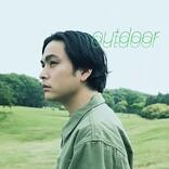 in-d(THE OTOGIBANASHI'S)、新EP『outdoor』をリリース