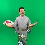 TUBE、新作MV「日本の夏からこんにちは」コスプレでのリモート盆踊り