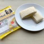 【ローソンストア100】懐かしい爽やかな味わい!「ランチパック サテンのレモンスカッシュ味」