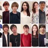浦井健治、柿澤勇人ら『ウエスト・サイド・ストーリー』Season3キャストによるスペシャル歌唱動画を1週間限定公開
