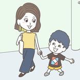 ママたちの子育てトラブル体験談 第35回 子どもを家族以外に預けて働く3つのメリット