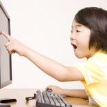 育児アドバイザーに聞く、みんなの子育て相談室 第36回 オンライン授業で卑猥な動画が……親はどうすべき?
