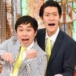 テレビ解説者・木村隆志の週刊テレ贔屓 第130回 『お笑いG7サミット』お笑い第7世代の「トリセツ」であり「プロモ」