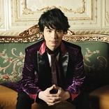 田代万里生がビルボードライブに初登場 アコースティック・ライブを大阪・横浜にて開催決定