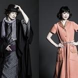 初出演の村井良大を含めた、キャスト6名の全身ビジュアルが解禁 ミュージカル『生きる』