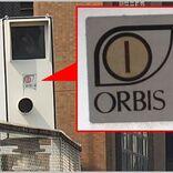 自動速度取締り「オービス」の語源はラテン語?