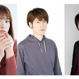 小松未可子、内山昂輝、関智一が『呪術廻戦』呪術高専2年生キャストに決定、意気込みコメントが到着