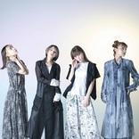 SCANDAL、新曲「SPICE」配信スタート!メンバーのコメントが到着!