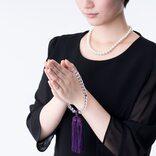 友引NG、妊婦の参列は災いを呼ぶ? お葬式にまつわる迷信と常識マナー