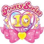 女の子の夢を応援し続けて10年! 『プリティーシリーズ』10th Anniversaryプロジェクト スタートだよ!