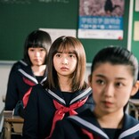 小宮有紗主演『13月の女の子』ファンタジックな予告解禁 追加キャストに今野杏南ら