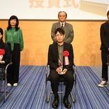 「テレビ朝日新人シナリオ大賞」発表「イラつかれるのではないかと」
