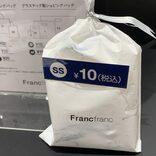 レジ袋有料化、プレゼント購入時に理不尽な「3つの追加料金」が出現