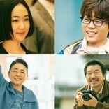 二宮和也主演『浅田家!』に菅田将暉ら豪華キャスト集結、監督「役者魂に驚き」