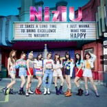 NiziU 「Make you happy」韓国語版MVに「ダンスも歌も更に上達」と反響 公開半日で200万再生超え
