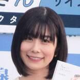 有村藍里、新作ワンピで笑顔のショット GRWM動画に「かわいすぎて訳わからん…」