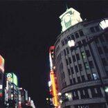 東京でコロナ感染者が過去最多の裏で「昨年暮れから銀座の夜で異変」証言が!