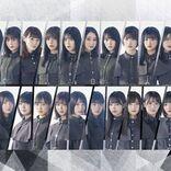 欅坂46 5年の歴史に幕、10月で活動休止し改名して再出発