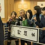 広瀬すず&吉沢亮『一度死んでみた』Blu-ray&DVD発売決定、コメント映像も公開