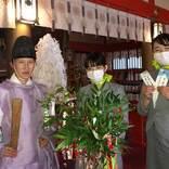 ソラシドエア、「オンライン七夕」で募集した願い事を青島神社に奉納