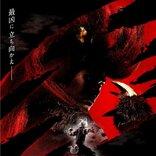 佐奈宏紀演じる銀、ついに赤カブトと対峙・・・!舞台「銀牙-流れ星銀-」完結