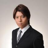 上川隆也、安田成美、SixTONES・松村北斗共演 ドラマ『一億円のさようなら』放送決定