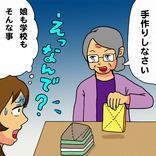 娘の学校用ぞうきんを「母親が手作りすべき」と言う義母にモヤモヤ