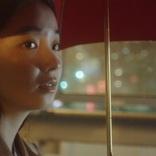 福地桃子、女性ラップユニット「chelmico」の新曲MVに出演   カップルのすれ違いを演じる