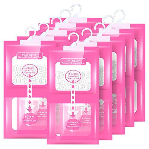 強力乾燥剤 除湿剤 湿気取りクローゼット部屋 バスルーム 防カビ 乾燥除湿パック 吊り下げ型(1パック 230g 除湿約500ml)