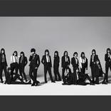 欅坂46が抱えていたいじめ問題と相次ぐ卒業、醜聞…改名リニューアルは当然の流れか