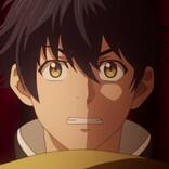 TVアニメ『巨人族の花嫁』、第3話「巨人族の本懐」の先行カットを公開