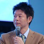 島田秀平、深夜のメールに恐怖 「最近変なこともおこってますし」「すげぇ怖い」
