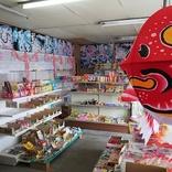 いながきの駄菓子屋探訪(3)北海道斜里郡斜里町「吉川商店」
