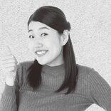 横澤夏子「ご近所さんは作るべきだな」と実感! その理由は?