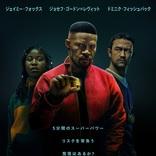 """こめかみに銃弾が命中してもノーダメージ! Netflix映画『プロジェクト・パワー』予告編で""""5分間だけ""""の超人的能力が明らかに"""