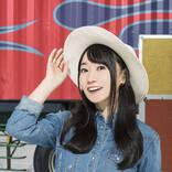 水樹奈々、20周年イヤー最初のシングルはダブルAサイド