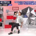 EXILE TETSUYA&小林直己&白濱亜嵐が舞台裏をトーク!