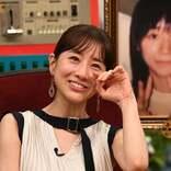 """田中みな実、学生時代のアルバイト初告白 弘中綾香アナは""""悪事""""暴露に赤面"""