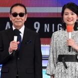 『Mステ』24日出演予定だった三浦春馬さん追悼 3時間半SP楽曲発表