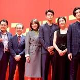 三浦春馬さん出演『コンフィデンスマンJP ロマンス編』世帯11.7%