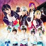 『あんさんぶるスターズ!エクストラ・ステージ』~Destruction × Road~、7/23にテレビ初放送