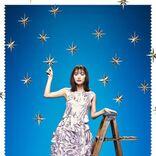 内田理央、自身初となる主演舞台決定「生のお芝居の楽しさやスリルを吸収したい」