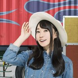 水樹奈々の新シングル10月発売、「戦姫絶唱シンフォギアXD UNLIMITED」新主題歌収録