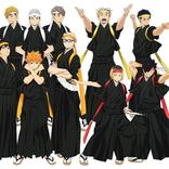 『ハイキュー!! TO THE TOP フェア』アニメイトで9月開催 仙台店・横浜ビブレ店ではオンリーショップも開催決定