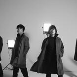 flumpool「NEW DAY DREAMER」がダイハツ「タフト」CMソングに、8月に無観客ライブ配信