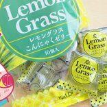 カルディ『レモングラスこんにゃくゼリー』レポ! 爽快さと香りが癒し度抜群