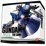 『ガンダム』協力型ボードゲーム第3弾「めぐりあい宇宙」登場、一年戦争の完結編