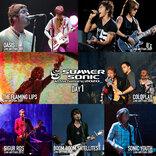 B'z、X Japan、オアシス、グリーン・デイら 『SUMMER SONIC 2020 ARCHIVE FESTIVAL -vol.2-』第2弾の配信が決定